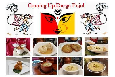 Durga Pujo 2017
